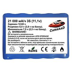 Reinforced battery 21 000 mAh for the bait Camarad boat